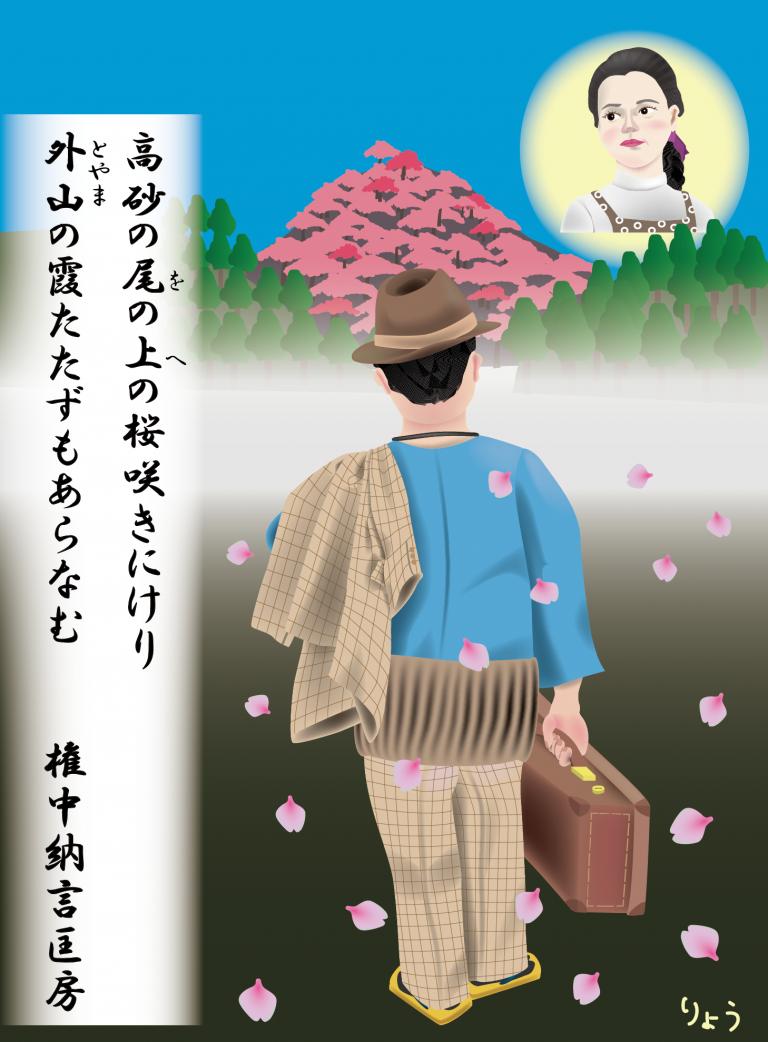 さくらの幻覚と会話する寅さん:「高砂の尾の上の桜咲きにけり 外山のかすみ立たずもあらなむ」 ストーリー