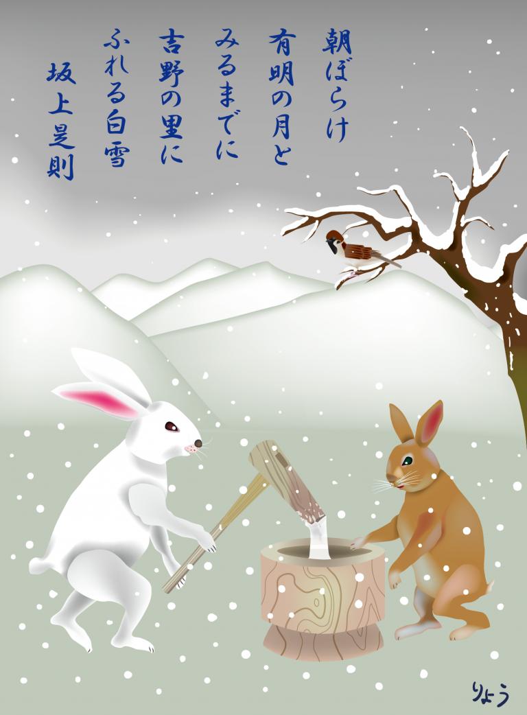 うさぎのもちつき: 「朝ぼらけ有明の月と見るまでに 吉野の里に降れる白雪」 ストーリー