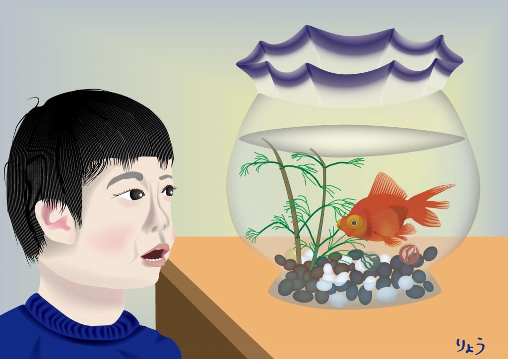 金魚鉢の中のビー玉:ベクタ画像上で宝探し