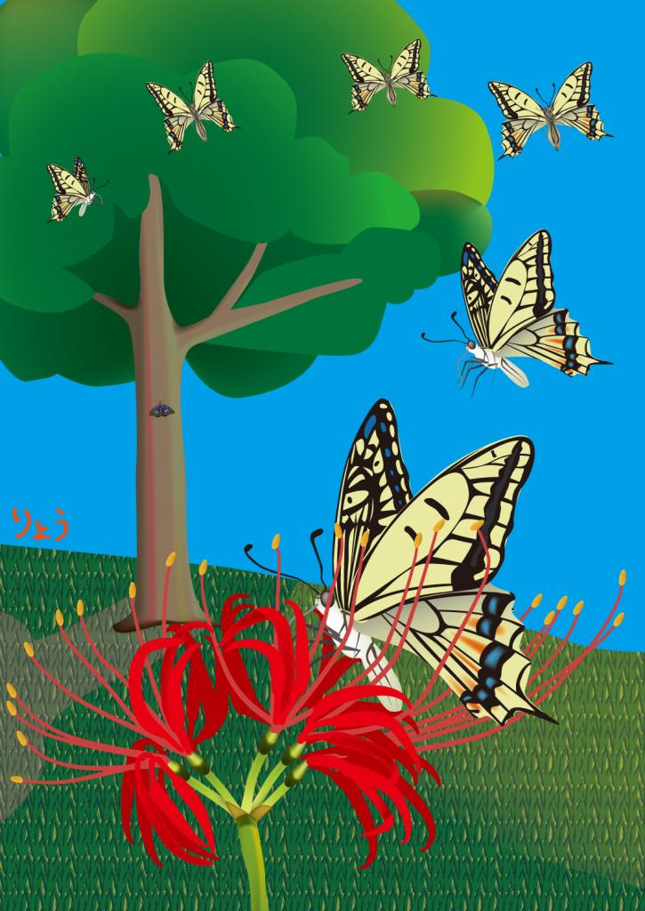 アゲハチョウとオオムラサキ