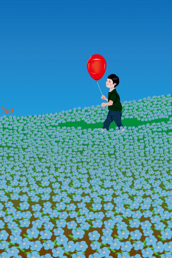 ネモフィラの丘 赤い風船 (nemophila hill)