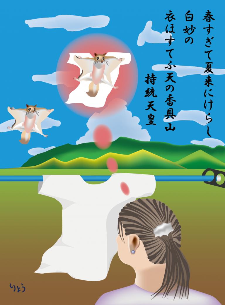 ムササビとTシャツ:「春すぎて夏来にけらし白妙の 衣干すてふ天の香具山」のストーリー
