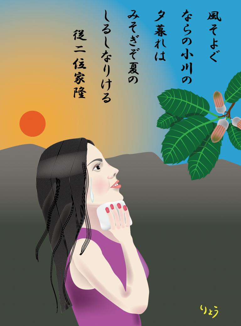 ナラの小枝 夕涼み:「風そよぐならの小川の夕暮は みそぎぞ夏のしるしなりける」のストーリー