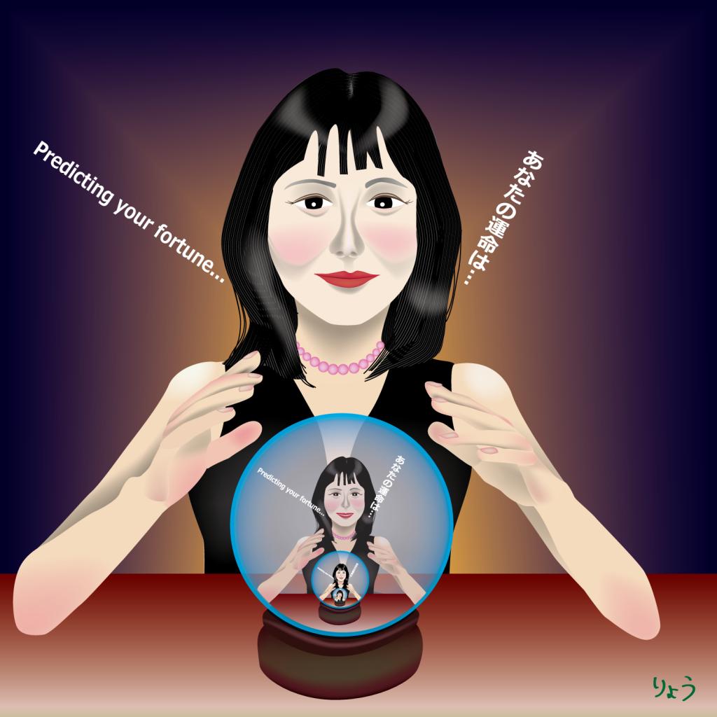水晶玉占い師 fortune-teller