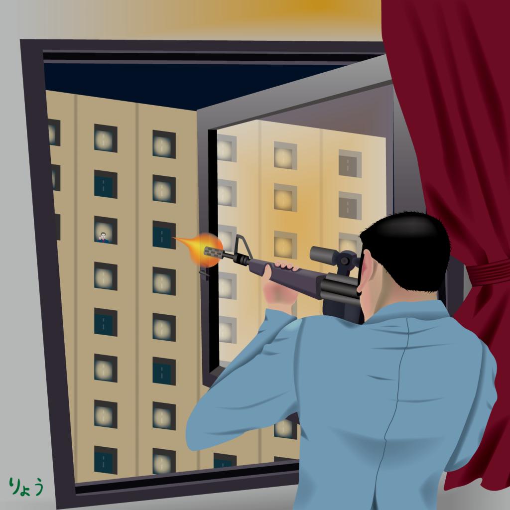 スナイパー ゴルゴ13 sniper